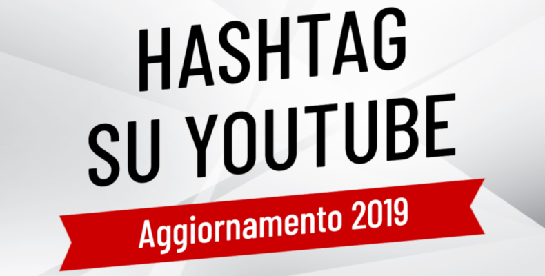 hashtag_su_youtube_2019